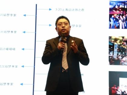 副总经理卢斌峰