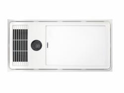 康佳节能数显多功能取暖器N600-12