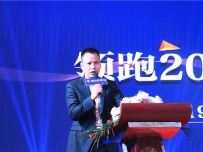 总经理郁伟峰讲解未来规划