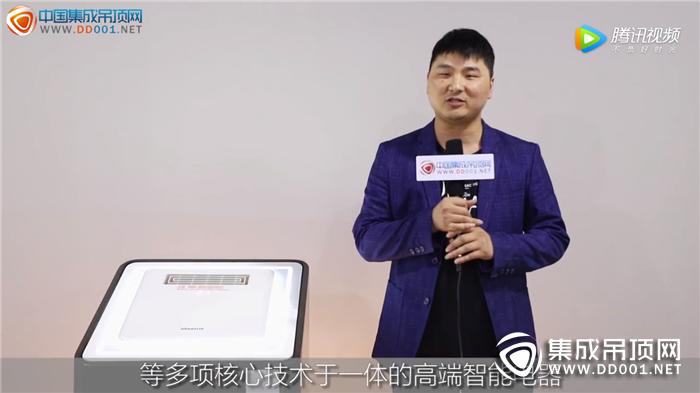 【产品360°】帝王至尊T9智能暖空调:智能贴心设计,让沐浴更简单