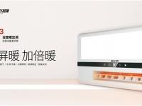 奇力Q3浴室暖空调,解锁沐浴新姿势 (1430播放)
