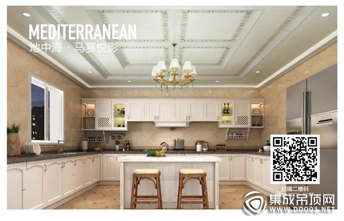 容声超级抗油污系列,保卫你的厨房清新洁净