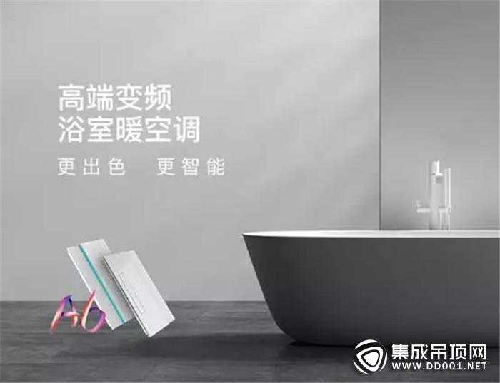 顶善美吊顶全新梦想魔方3.0!2019广州建博会等你来!