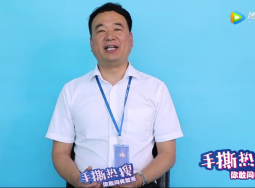 #手撕热搜#本期解答: