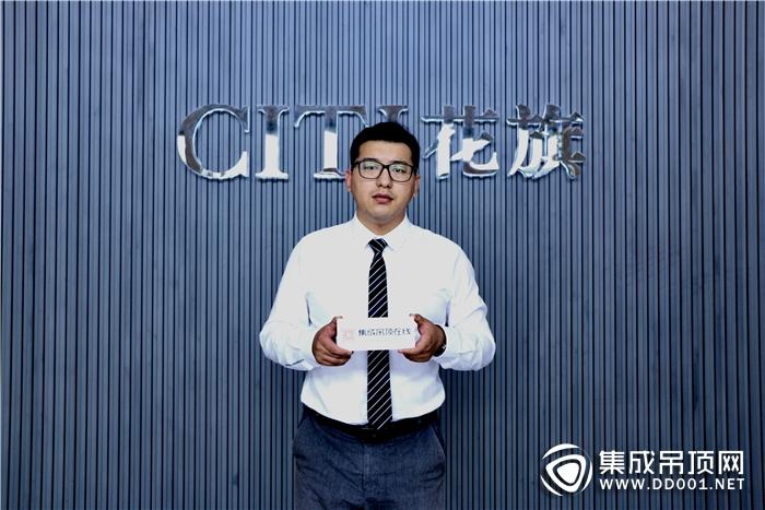 访花旗冯帅:实打实的服务赢得众多合作伙伴