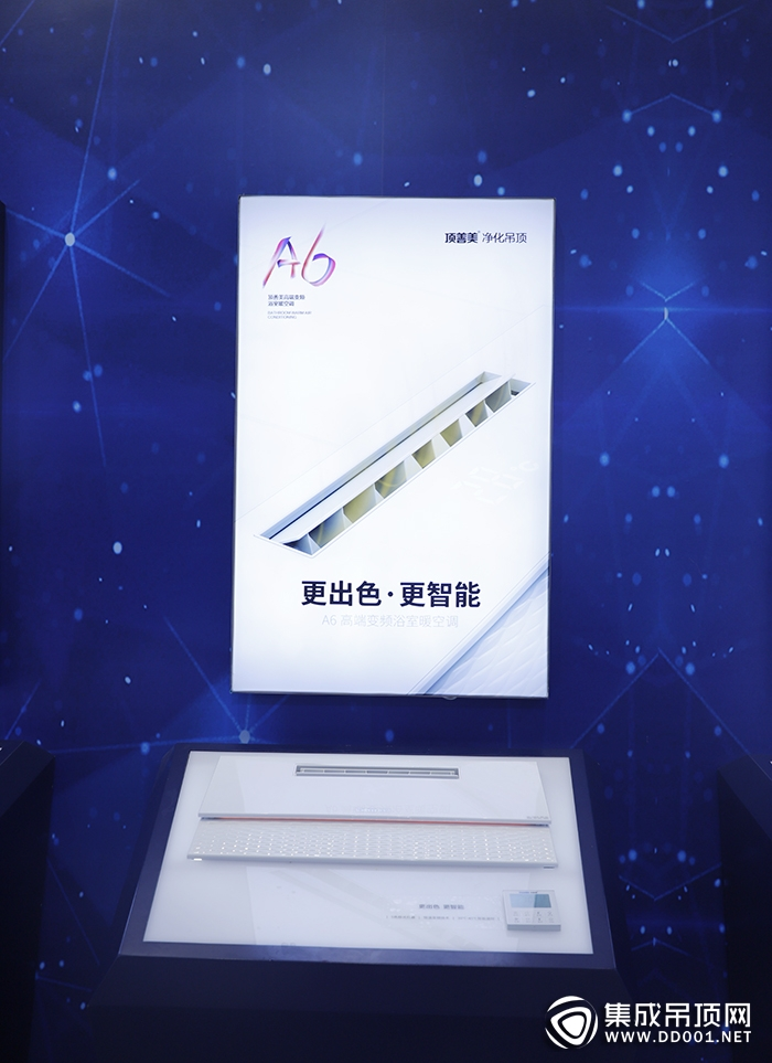 【广州展】以突破创新升级家的体验,这就是顶善美梦想魔方3.0!