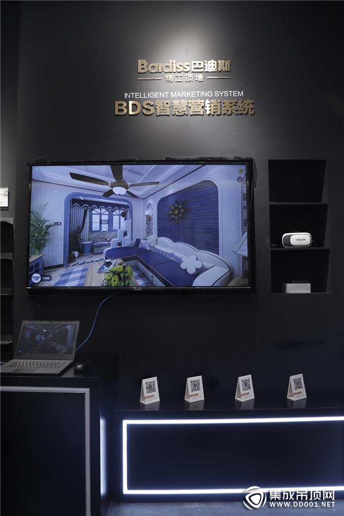 【广州展】全新设计 全新品牌走向,巴迪斯东方奢简不同凡响