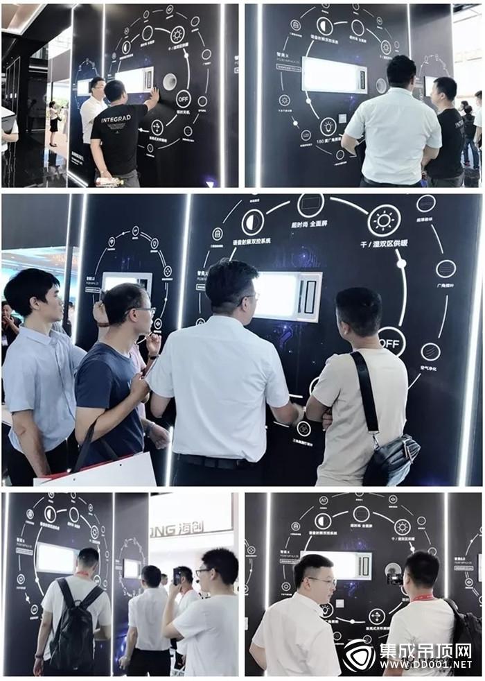 盛夏狂欢 如火如荼!品格吊顶广州建博会 你参与了吗?