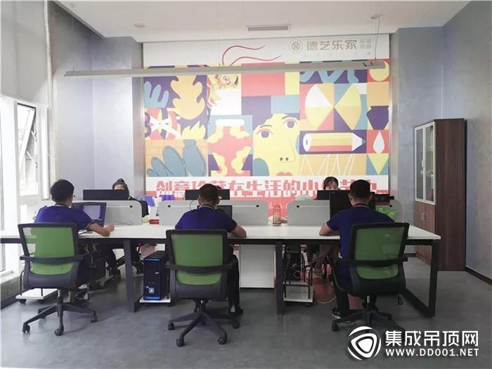 5S标准化服务体系 德艺乐家 打造墙顶整装第一品牌!