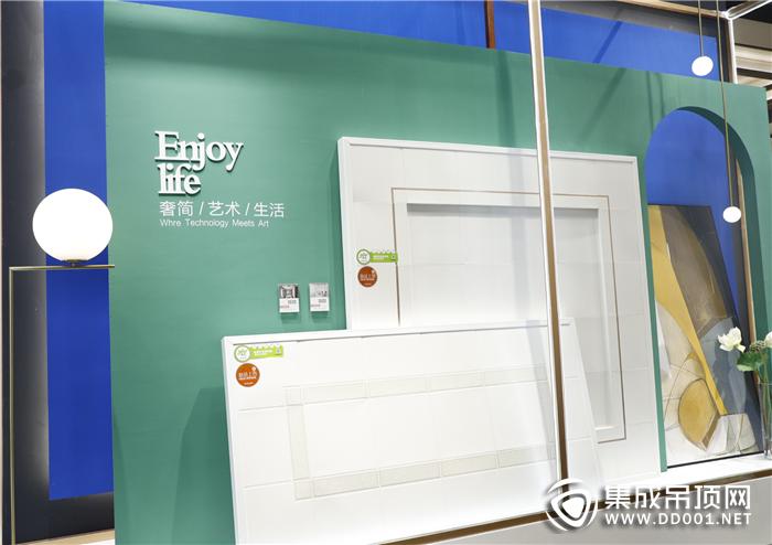【广州展专访】巴迪斯陈飞:统一全国门店设计工作,提升品牌形象