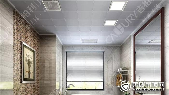 吉柏利智能空调型取暖器 小空间 大享受!