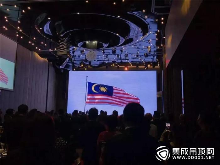响彻马来西亚!凯莱酒店集团与海创签署战略合作协议