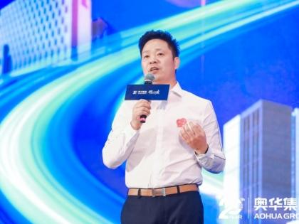 总裁郑长贵先生启动盛典