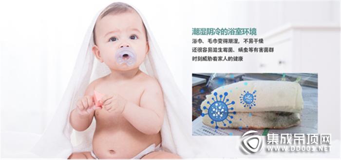 克兰斯K9快暖王卫浴暖空调让卫生间冬暖夏凉!
