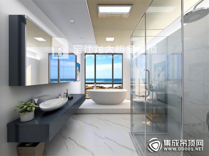 浴室是家里最适合独处的区域,宝仕龙博悦大板解锁不一样的生活状态