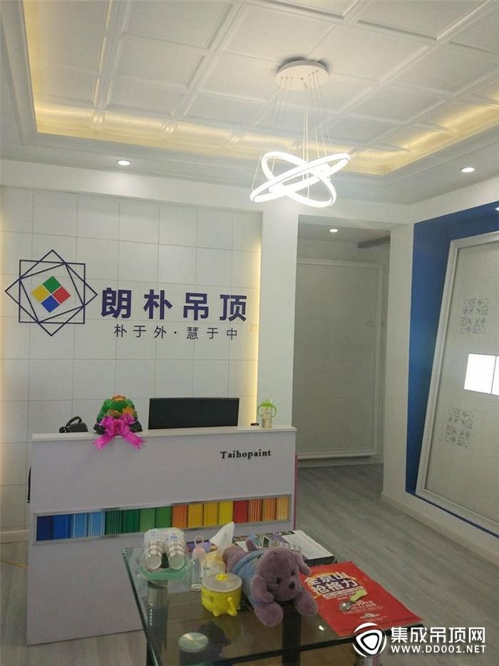 销售前线捷报,朗朴吊顶京山专卖店盛大开业!