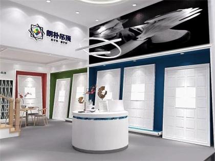朗朴吊顶郑州市郑东香江建材城专卖店