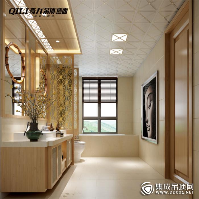 奇力吊顶将淳朴清新带入卫浴间,让你享受愉悦的卫浴时光!