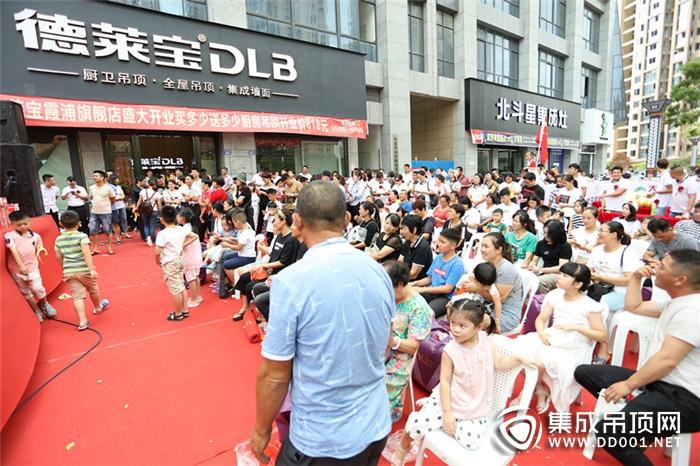 德莱宝福建霞浦店开业销售126万+,用品质赢得信赖!