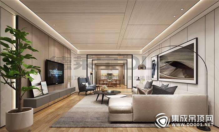 德莱宝集成吊顶轻松打造集品位和温馨于一体的家居空间!