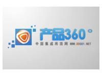 """【产品360°】克兰斯暴风暖:秒速升温,随心所""""浴"""" (1388播放)"""