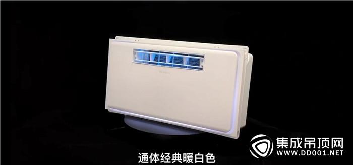 康佳Z1多功能取暖器让我们的生活更加的舒适与便捷!