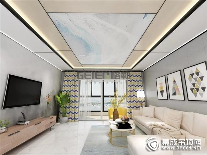格勒顶墙美装将极简风诠释到极致!