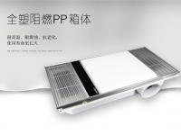 康佳N600-03多功能取暖器,带来温暖舒适的冬季沐浴时光! (876播放)