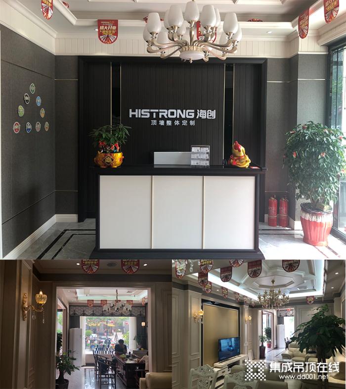 海创顶墙优秀经销商陈少尉,以经营之术创建独特莆田专卖店!