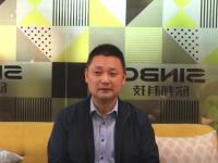 访佳德莱宝总经理徐建明:专注产品研发,以实力制胜市场 (1097播放)