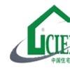 2020第十九届中国北京国际住宅产业暨建筑工业化产品与设备展