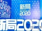 顶善美集成吊顶核心经销商年会暨新品发布会圆满落幕! (1158播放)