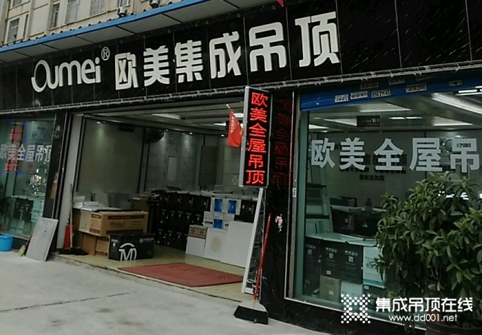 欧美吊顶贵州贵阳专卖店