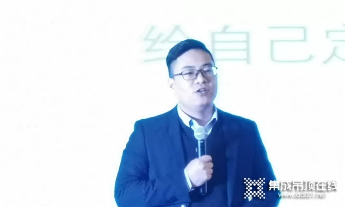 """""""焕新2020""""今顶集成吊顶年度工作会议暨鼠年春晚落幕!"""