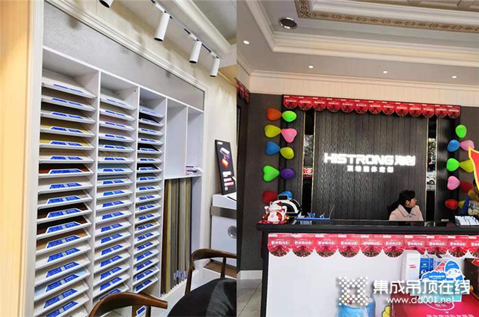 海创吊顶墙面营销师日志,河南唐河专卖店周倩独家经验!