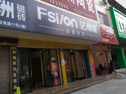 法狮龙客厅吊顶湖南宁远县专卖店