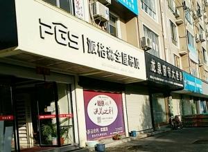 派格森全屋吊顶浙江龙泉市专卖店