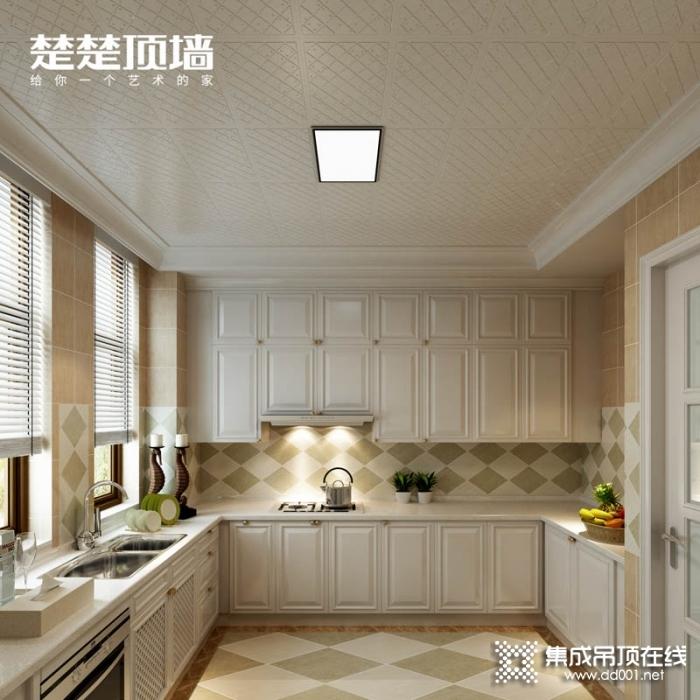 楚楚顶墙2020厨房集成吊顶装修效果图