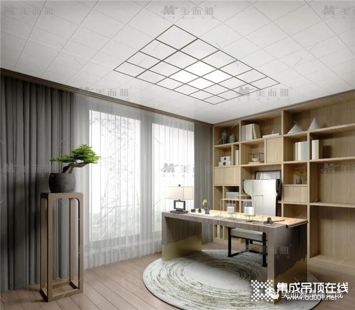 美而雅为你打造的新中式书房,一间可以让你修身养性的书房~