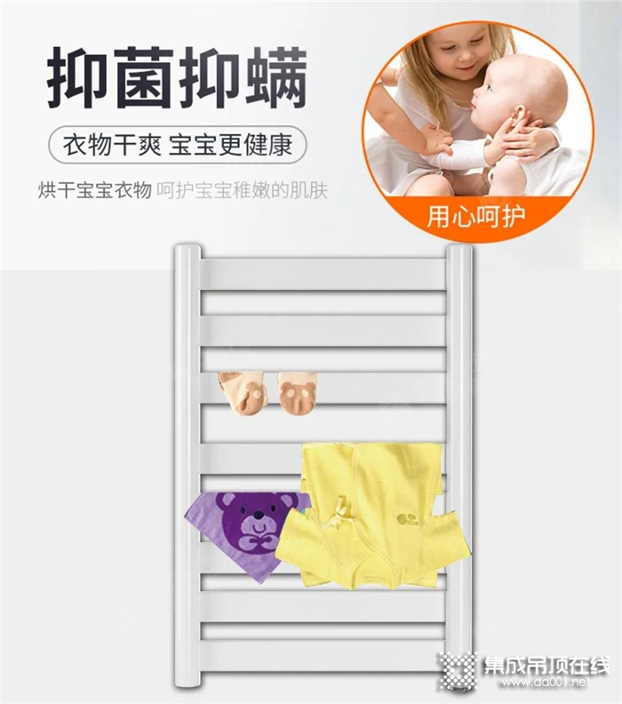 拯救肌肤健康第一步,让世纪豪门电热毛巾机经典款SEM-57告诉你!