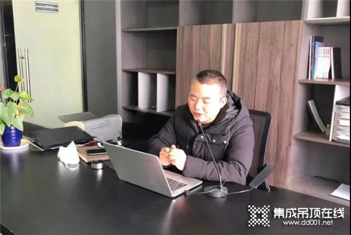 """花旗集成吊顶三月大事件  ,危中找""""机"""" 逆势突围"""