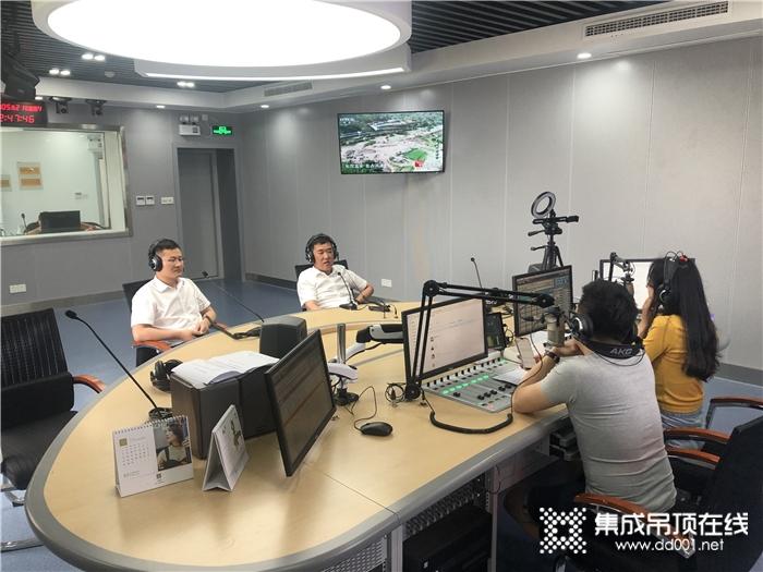 鼎美张轲受邀嘉兴FM88.2直播访谈,聊行业、企业未来