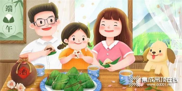 """仲夏时节,海创凉风扇让你""""粽""""情做饭,无惧夏日炎热"""