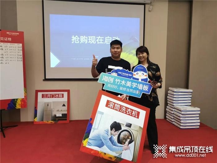 海创6月厂购会圆满落幕!掀起一波消费狂潮,销售额超620万!