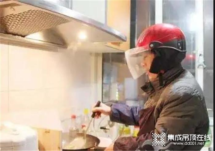 顶善美冷锋家族厨房电器,告别厨房炎热油腻,大风力,更清凉!