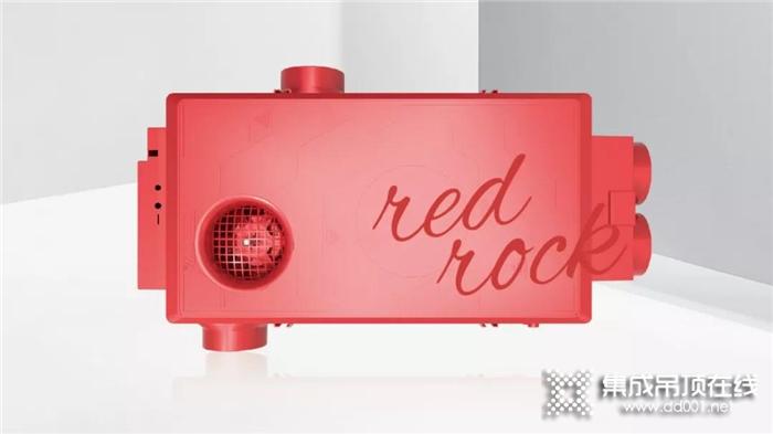 欧斯迪红岩S6浴室暖空调,让幸福加倍,享受健康舒适浴室生活