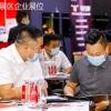 2021年第23届中国(广州)建博会隆重招展-7月8-11号