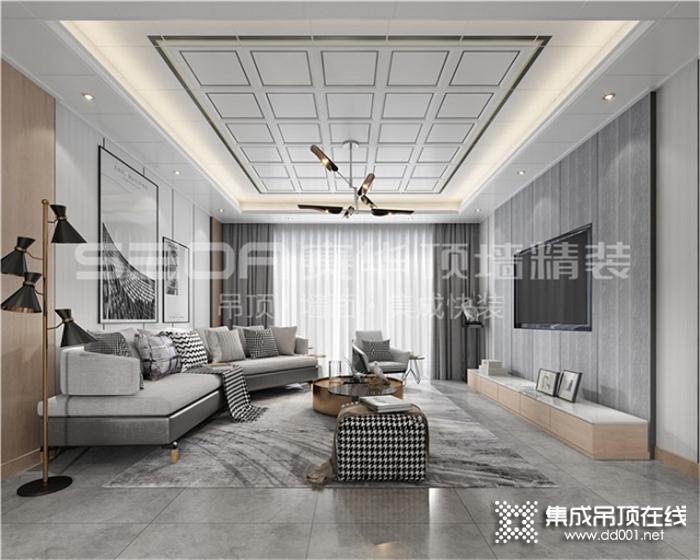 赛华重新定义你的三十岁,为你打造一个幸福温暖的家