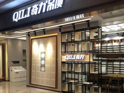奇力吊顶广东惠州专卖店