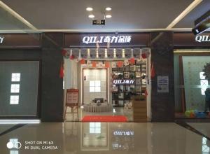 奇力吊顶山西忻州专卖店 (135播放)